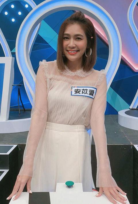 安苡愛-小愛12