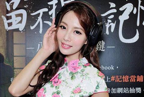 Emma Jiang1