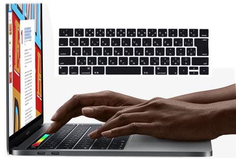 2016 MacBook Proキーボードカバー