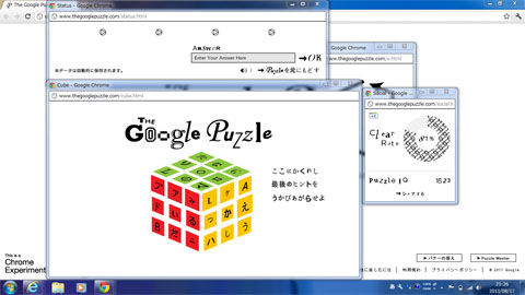 The Google Puzzle10