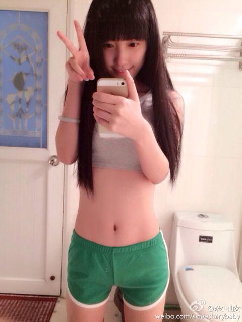 米小仙女15