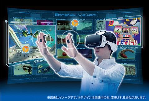 BotsNew VR