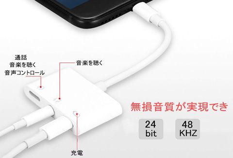 lighting変換アダプタ 3.5mmイヤホン 通話 急速充電