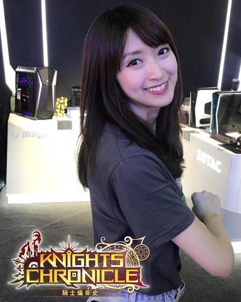 小熊 Yuniko11