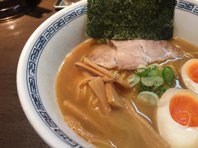 渋谷 はやし らーめん 味玉