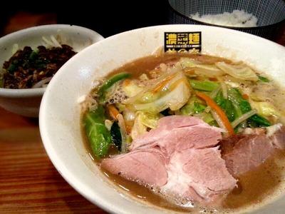 濃菜麺 井の庄 練馬 ラーメン