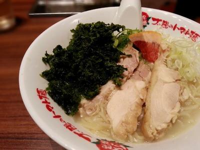 太陽のトマト麺 吉祥寺 アオサ入り鶏パイタン麺