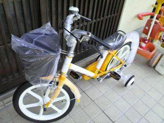 無印良品で買った自転車を、返品・交換した話