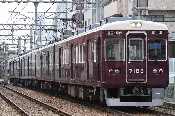 7035F2