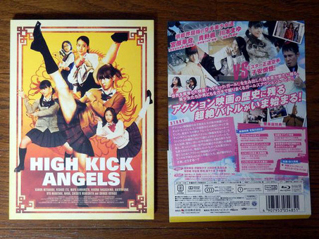 DVD-02