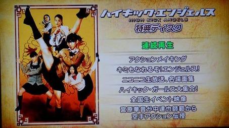 DVD-07