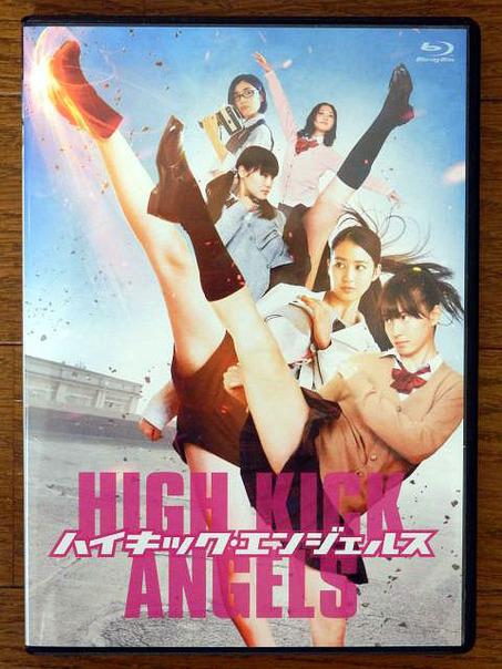 DVD-03