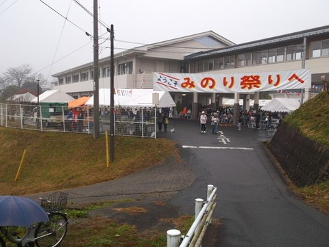 みのり祭りH25 001