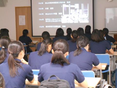 学園DVDを視聴していただきました。