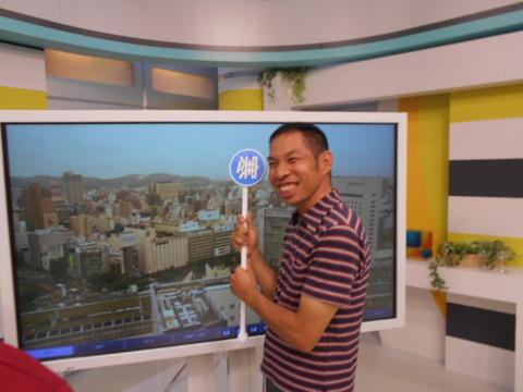 2.NHK(天気予報士になった気分を味わって来ました。)