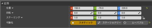 SnapCrab_NoName_2015-2-13_0-8-51_No-00
