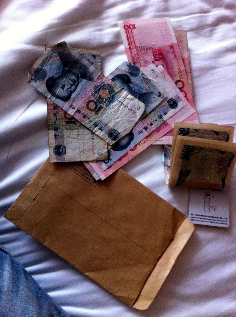 人民元→日本円への両替について。留学を終えるため、残った人民元を日本円に両替  - Yahoo!知恵袋