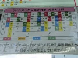 19-08-06-HK69-B