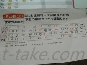 19-08-12-HK48-B