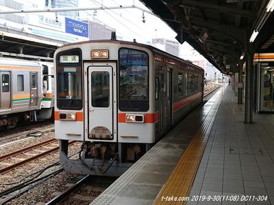 19-09-30-DC11-304