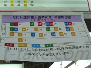 19-08-06-HK72-B