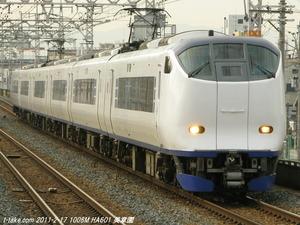 11-02-17-1008M-HA601