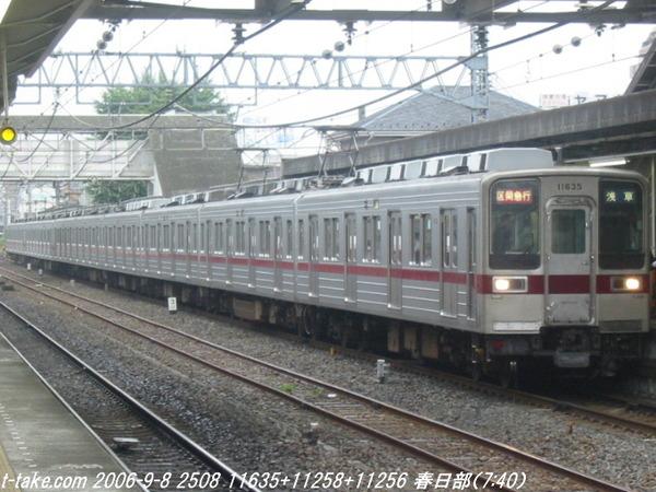 06-09-08_tobu-02