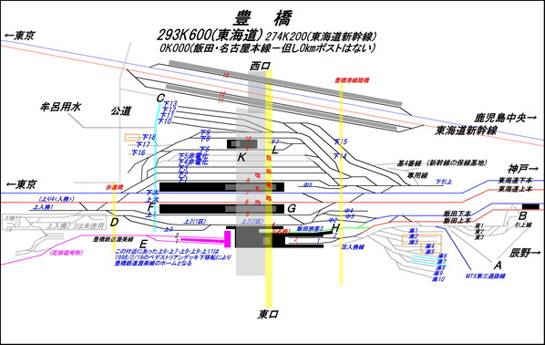 20-06-19_TOYOHASHI