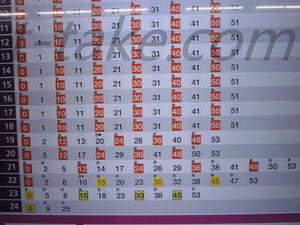 19-08-12-HK01-HKKB