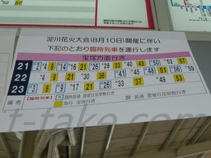 19-08-12-HK50-B