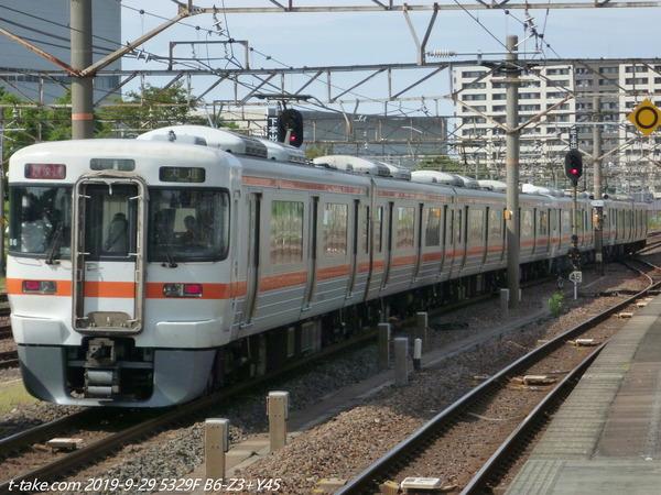 19-09-29-5329F-B6-Z3-Y45
