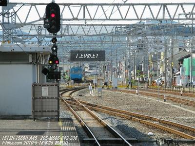 10-05-15_WAKA-05