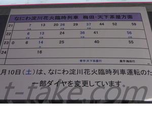 19-08-12-HK65-A