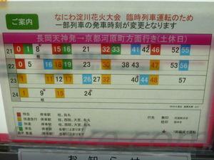 19-08-06-HK77-B