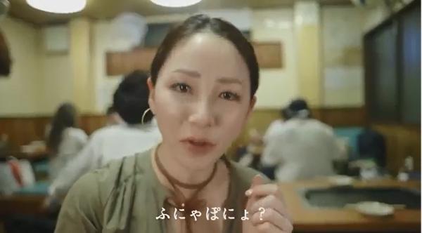 ふにゃぽにょ