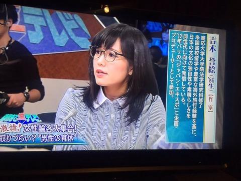 526_よしきのりえ01_04
