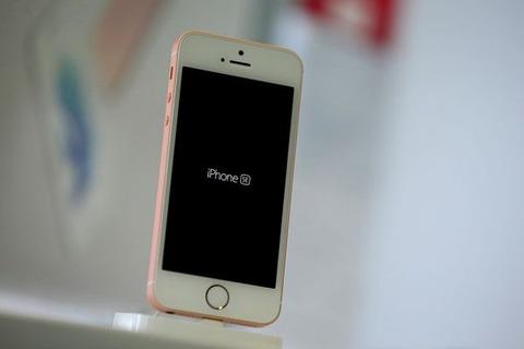 484_iphone