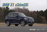 BMWX1 xDrive25i