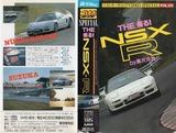 ベストモータリング ビデオスペシャル Vol.25 THE疾る!NSX-R by 黒沢元治  BEST MOTORING VIDEOSPECIAL JAPANESECAR