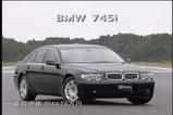 BMW745i 服部選手も所有