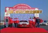 WRC三菱全盛期