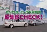 トランク容量、各シートの居住性などを検証しています。