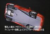 F355ディフューザー
