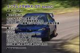 インプレッサWRXスペックC(GD)F型