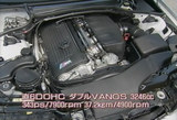 M3エンジン