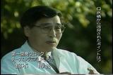 ホンダ 鈴木氏
