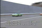 NSXタイプSゼロよりタイプSのほうが速い