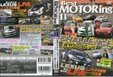 2010年11月号レビュー画像内容紹介インプレ