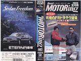 ベストモータリング1989年2月号