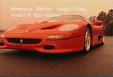 F50車重1230kg